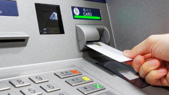 Cara Bayar Pajak Motor Lewat ATM Dengan Mudah