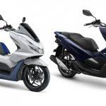 Harga Motor PCX, Nmax, Serta ADV 2021